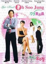 Get Karl! Oh Soo-Jung (Serie de TV)