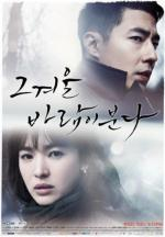That Winter, the Wind Blows (TV Series)