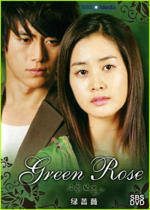 Green Rose (Serie de TV)