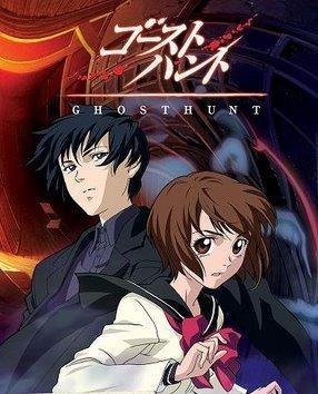 Ghost Hunt (Serie de TV)