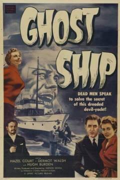 El barco fantasma