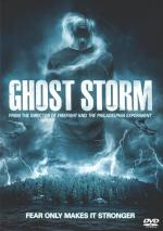 Ghost Storm (TV)