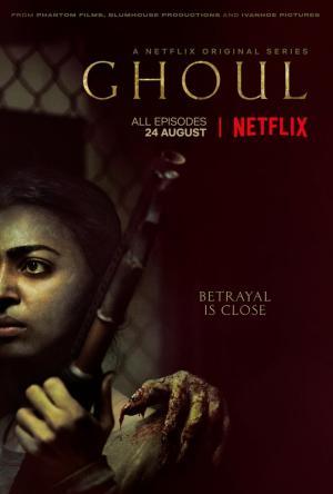 Ghoul (TV Series)