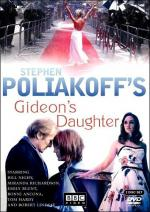 Gideon's Daughter (TV) (TV)