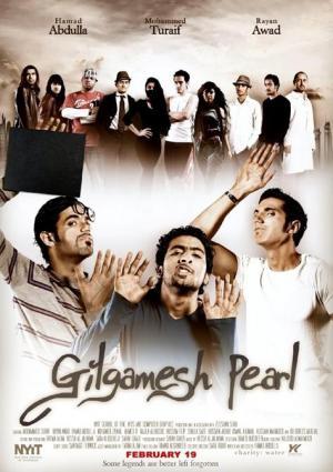 Gilgamesh Pearl