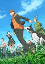 Silver Spoon (Serie de TV)