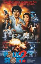 Ging chaat goo si juk jaap (Police Story 2)