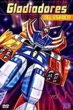 Ginga Reppû Bakushinga (Galactic Stormwind Baxinger) - Galactic Gale Baxingar (Serie de TV)
