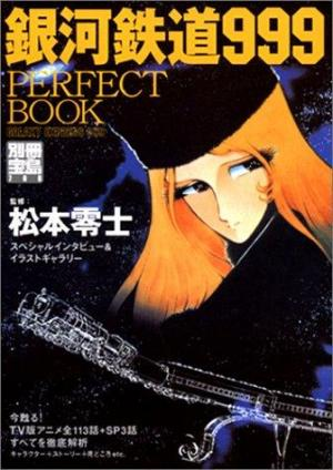 Galaxy Express 999 (Serie de TV)