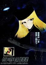 Ginga tetsudô Three-Nine - Ginga tetsudô 999 (Galaxy Express 999: The Signature Edition)
