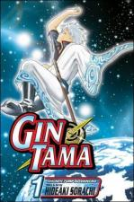 Gintama (Serie de TV)