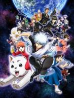 Gintama: Jump Festa 2015 Special (C)