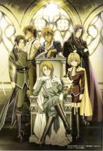 Ginyuu Mokushiroku Meine Liebe (TV Series)