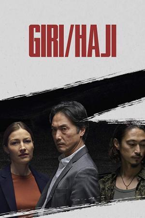 Giri/Haji: Deber/Deshonor (Serie de TV)