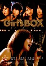 Girl's Box: Lovers High