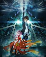 Guilty Crown (Serie de TV)