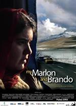 Gitmek: My Marlon and Brando