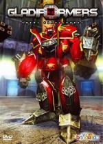 Gladiformers, robots gladiadores