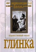 The Great Glinka