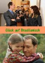 Felicidad en brasileño (TV)