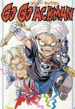Go! Go! Ackman (C)