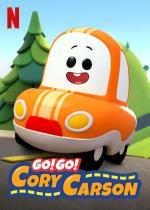 Go! Go! Cory Carson (TV Series)