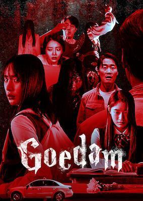 Goedam (Serie de TV)
