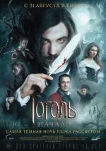 Gogol. Nachalo (Serie de TV)