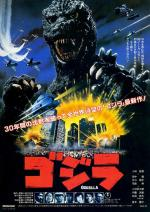 El retorno de Godzilla