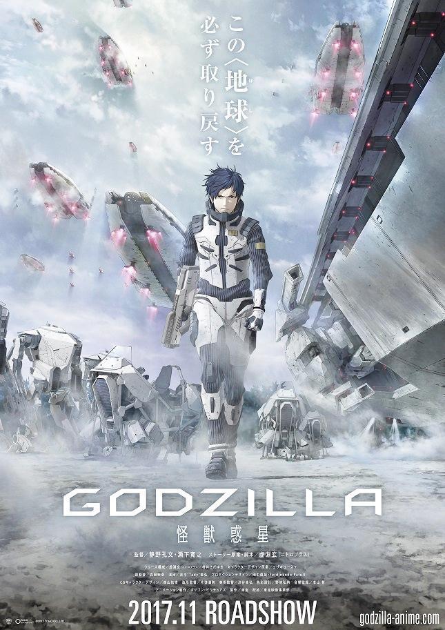 Godzilla: El planeta de los monstruos [2017][Español Latino][1080p][MEGA]