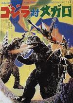 Godzilla contra Megalon