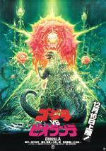 Godzilla contra Biollante