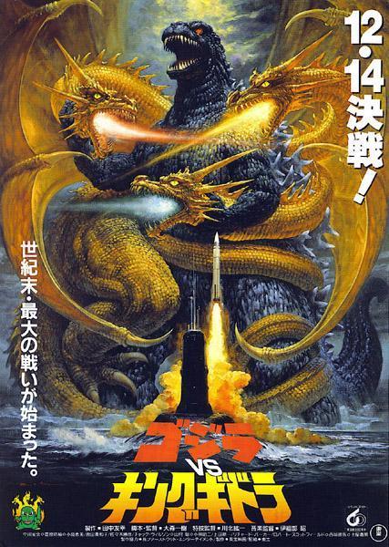 Las ultimas peliculas que has visto - Página 9 Gojira_vs_kingu_gidora-764510364-large