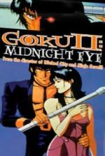 Goku II: Midnight Eye