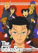 The Gokusen (TV Series)