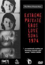 Eros extremo y privado: Canción de amor
