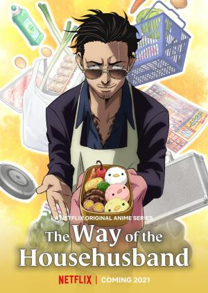 The Way of the Househusband (TV Series)