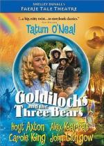 Ricitos de oro y los tres ositos (Cuentos de las estrellas) (TV)
