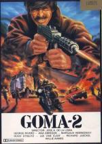 Goma-2