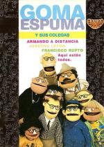 Gomaespuma (TV Series)