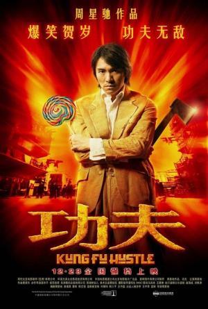 Kung-fusión