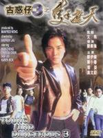 Goo waak jai 3: Ji jek sau je tin (Young and Dangerous 3)