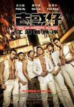 Goo waak jai: gong wu san dit zeoi (Young and Dangerous: Reloaded)