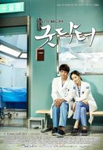 Good Doctor (Serie de TV)