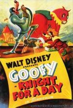Goofy: Caballero por un día (C)