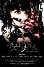 Gothic & Lolita Psycho