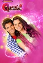 Grachi (TV Series)