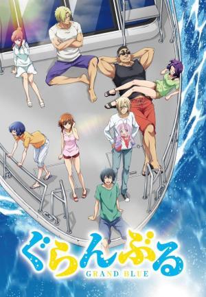 Grand Blue (TV Series)
