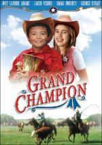 El gran campeón