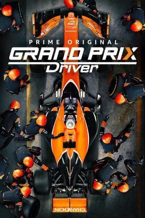 Grand Prix Driver (Serie de TV)